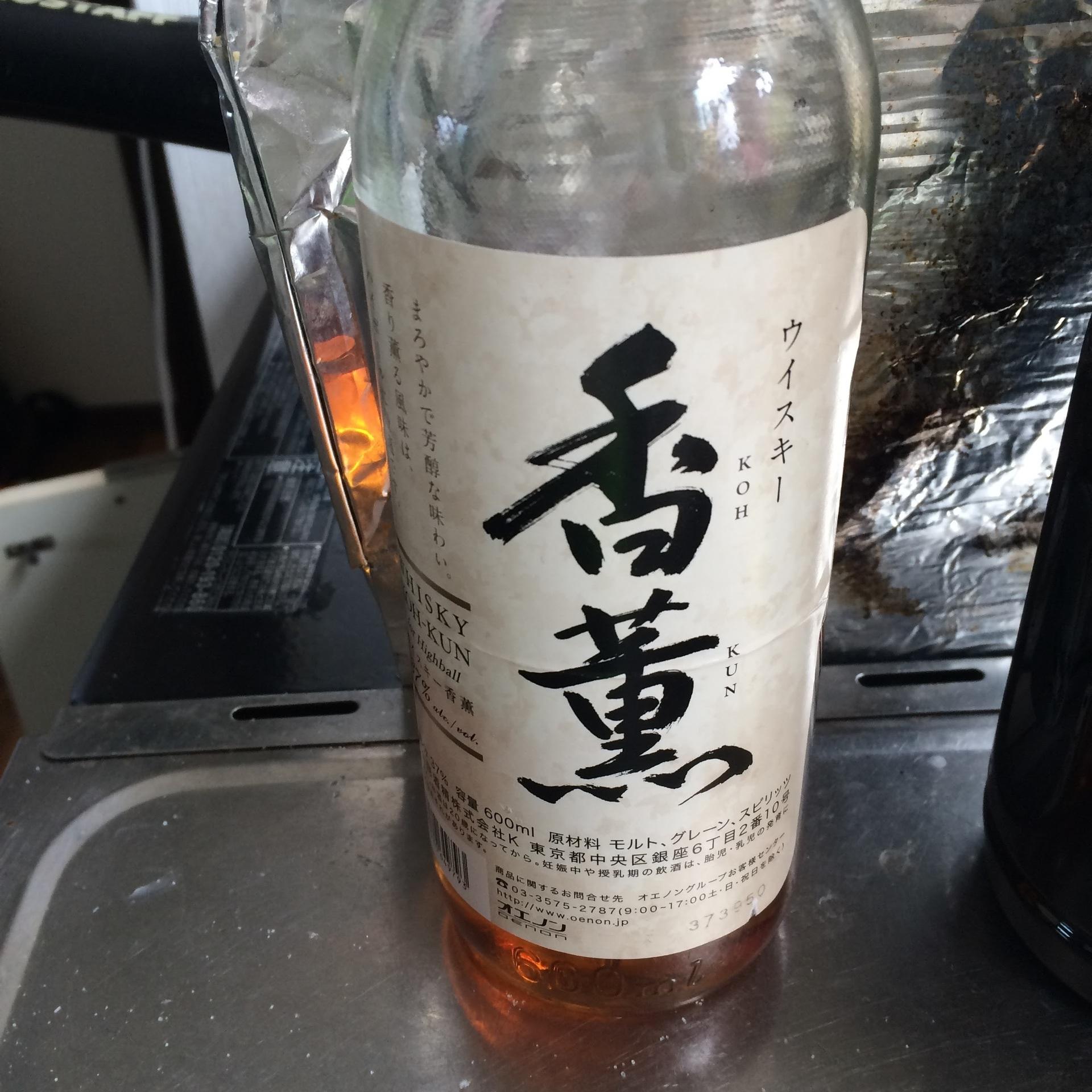 ウィスキー 炒飯 2.jpg